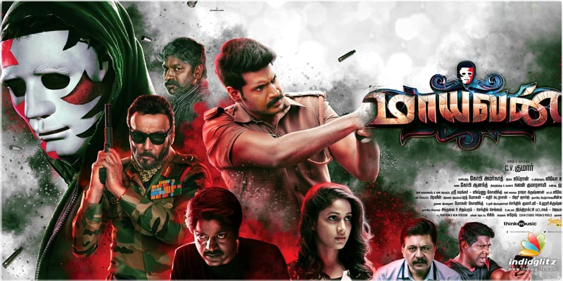 Maayavan (2017) Movie Watch Online