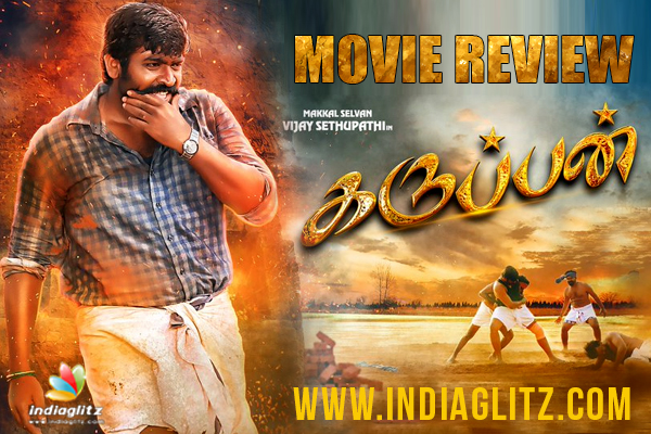 Karuppan Movie review Vijaysethupathy