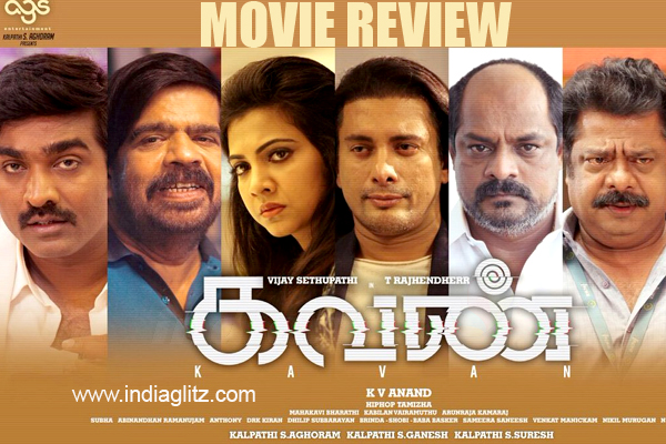 Kavan review. Kavan Tamil movie review, story, rating - IndiaGlitz ...