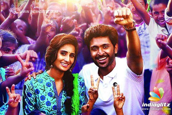 Veera Sivaji review  Veera Sivaji Tamil movie review, story