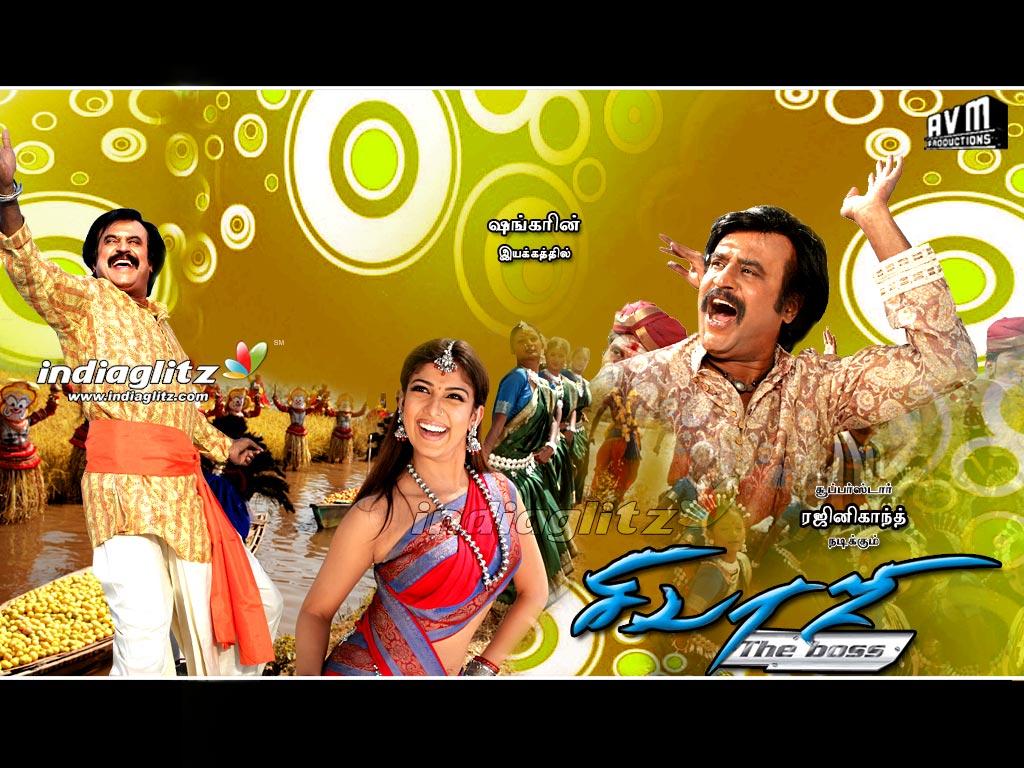 Tamil tv shows download isaimini