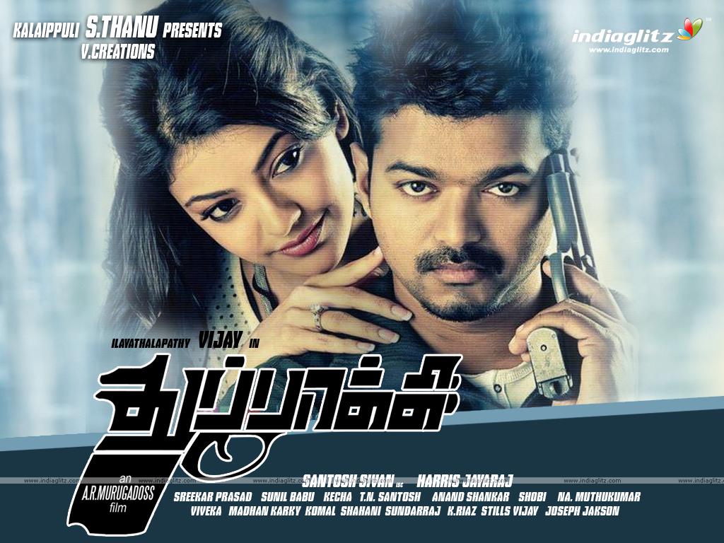 Hd Movies Tamil