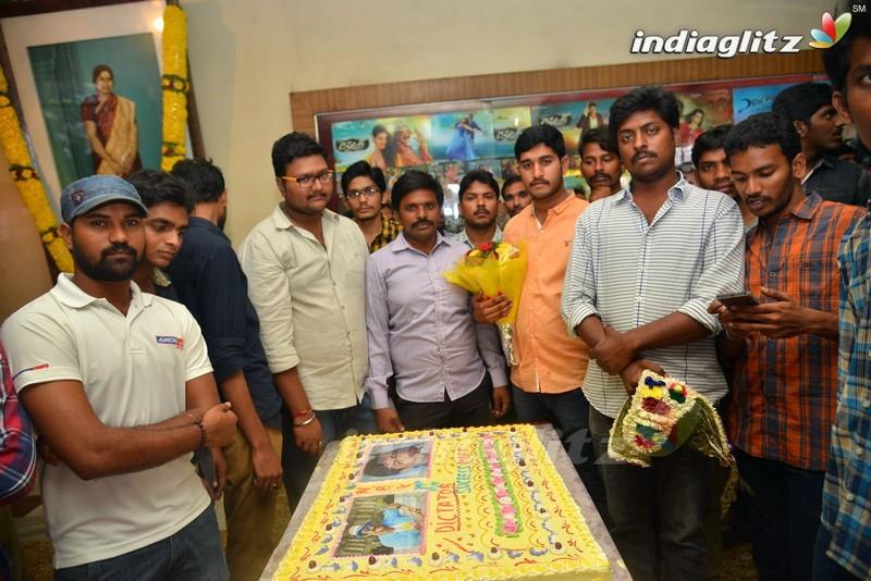 dictator success meet vijayawada map