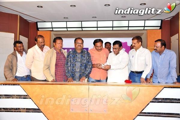 Telangana Film Journalists Association Press Meet - తెలుగు