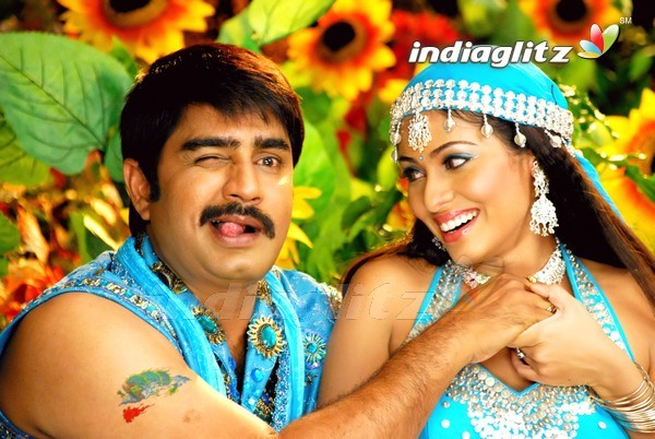 A Aa In Telugu: Telugu Movies Photos, Images