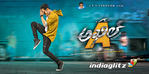 Akhil Review. Akhil Telugu Movie Review, Story, Rating