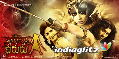 Anaganaga O Dheerudu