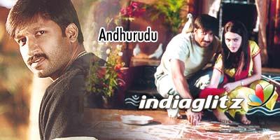Andhrudu