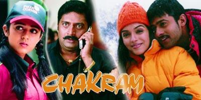 Chakram