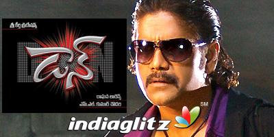 Don(Telugu)