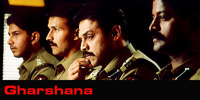 Gharshana