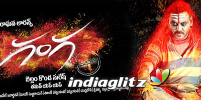 Ganga Review Ganga Telugu Movie Review Story Rating