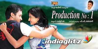 K M V Productions