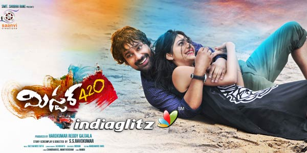 Mister Telugu Full Movie Free Download HD DVDRip