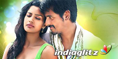 Naa Love Story Modalaindi