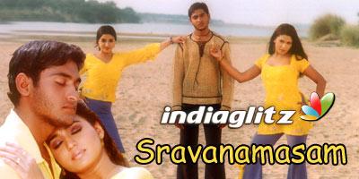 Sravanamasam
