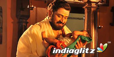 Sri Jagadguru Adi Sankara