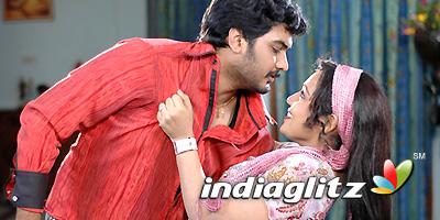 Sri Cherukuri Academy Movie
