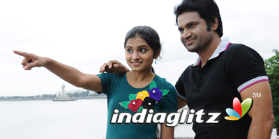 Swathi I Love You