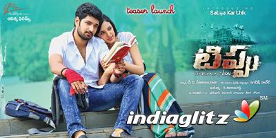 Tippu telugu movie songs - Cassandras dream full cast