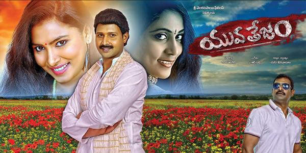 Yuva Telugu Movie 720p Download Free