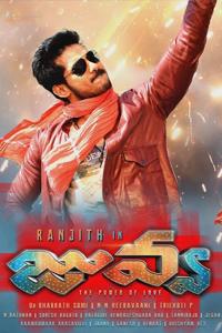ranatlink - Www tamilmv mx dora tamil web-hd