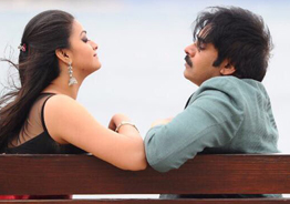 'Agnyaathavaasi' new records on digital world, overseas