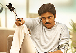 Why 'Agnyaathavaasi' audio function could be deferred
