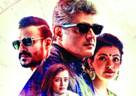 The 'Vivekam' of a James Bond