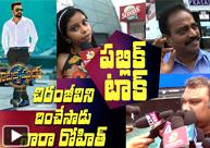 'Balakrishnudu' Public talk