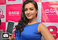 Catherine Tresa Launches B New Stores @ Eluru