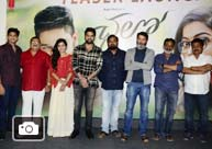 'Chalo' Teaser Launch Gallery