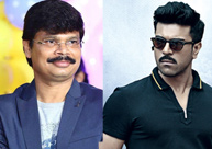 All set for Charan-Boyapati biggie