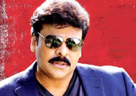 Chiranjeevi is watching the movie