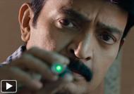 'Garuda Vega' Teaser