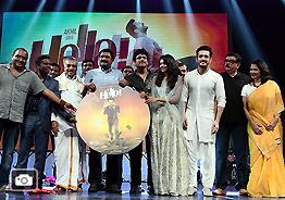 Akhil's 'Hello' Audio Release