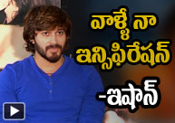 'Rogue' Hero Ishaan About PuriJagannadh His Favourite Heroes and more