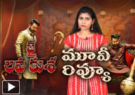 'Jai Lava Kusa' Movie Review