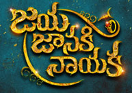 'Jaya Janaki Nayaka' First Look is coming
