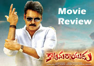 'Katamarayudu' Movie Review