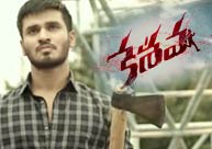 Teaser Review: Keshava