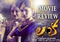 'Lanka' Movie Review