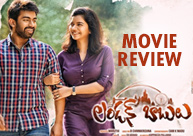 'London Babulu' Movie Review