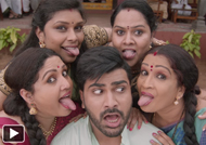 'Mahanubhavudu' Theatrical Trailer