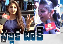 'Malli Raava' Pubilc Talk