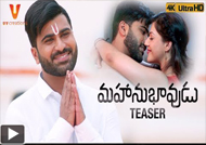 'Mahanubhavudu' Official Teaser