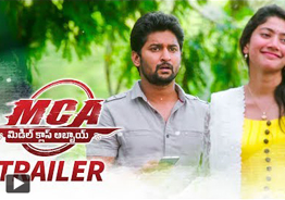 'MCA' Movie Trailer