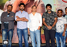 'MCA' Trailer Launch