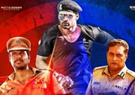 'Nakshatram' confirms May release
