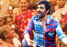 'Nela Ticket' First Look out, release date announced